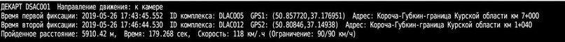 15579923_456239021.jpg