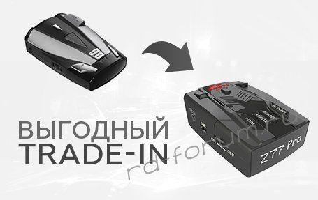 antiradar-silver-stone-f1-trade-in.jpg
