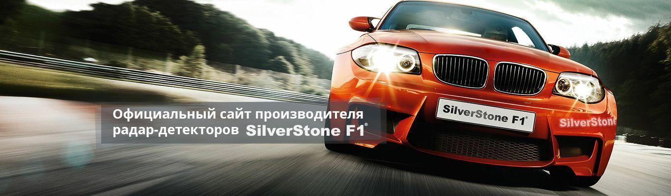 antiradar-silver-stone-slide-01.jpg