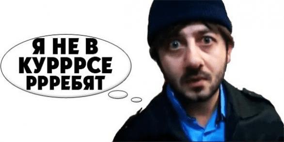 бородач.png