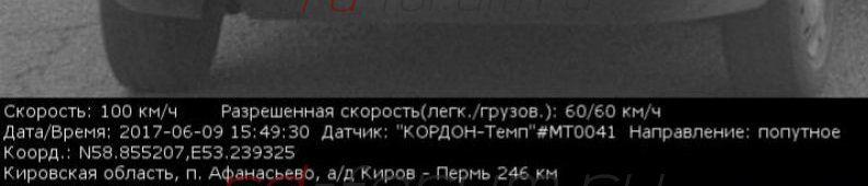 Кордон Афанасьево 246 км.jpg