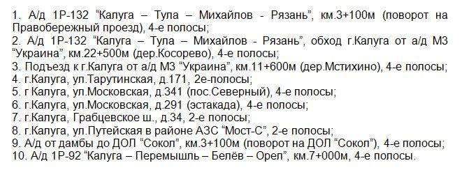 КРД_Калужская.jpg