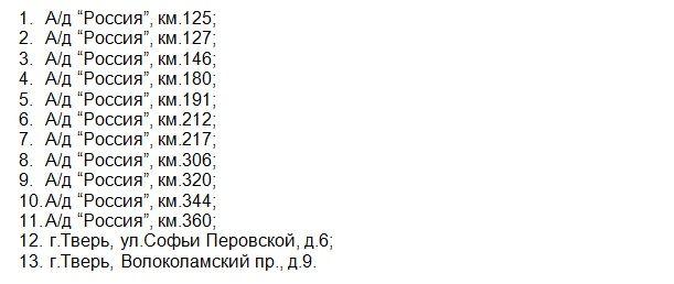 КРД_Тверская.jpg