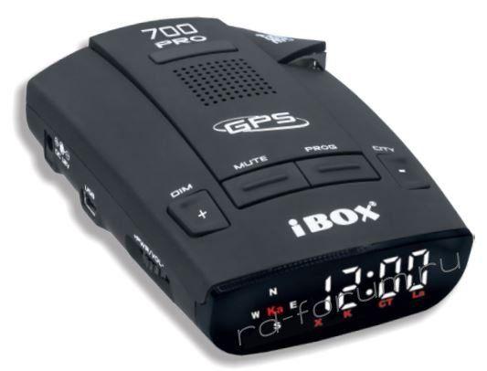 RadariBoxPro700.JPG