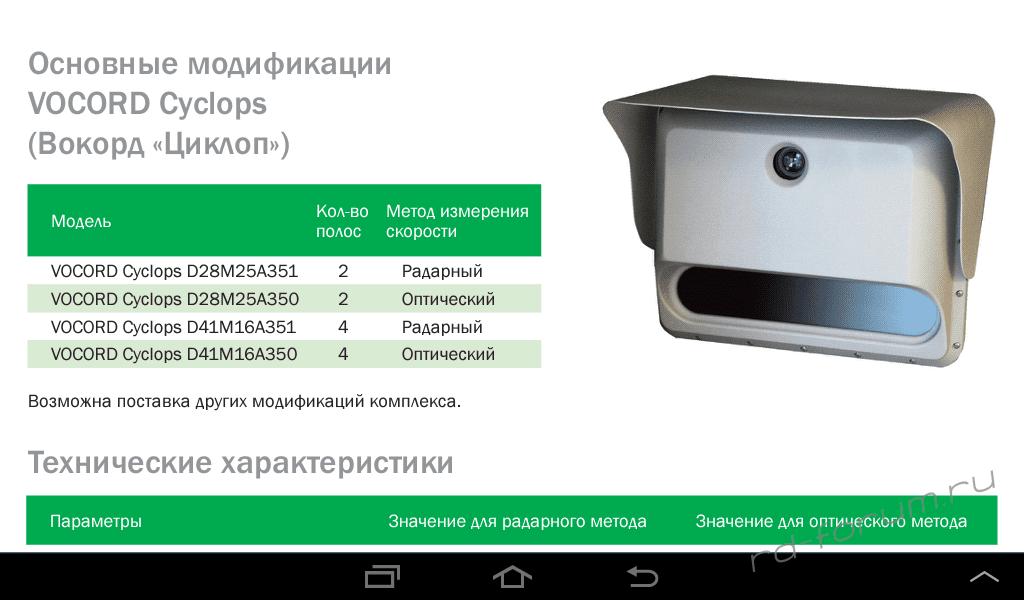 Screenshot_2015-02-28-23-41-24.png