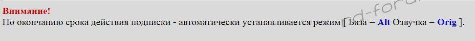 скриншот_002.jpg