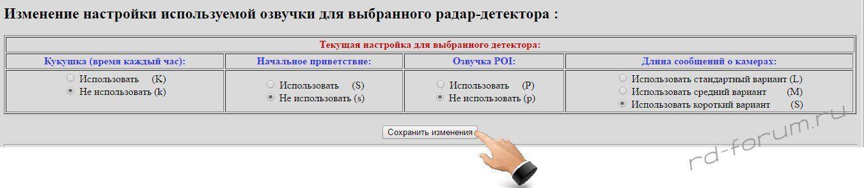 скриншот_003.jpg
