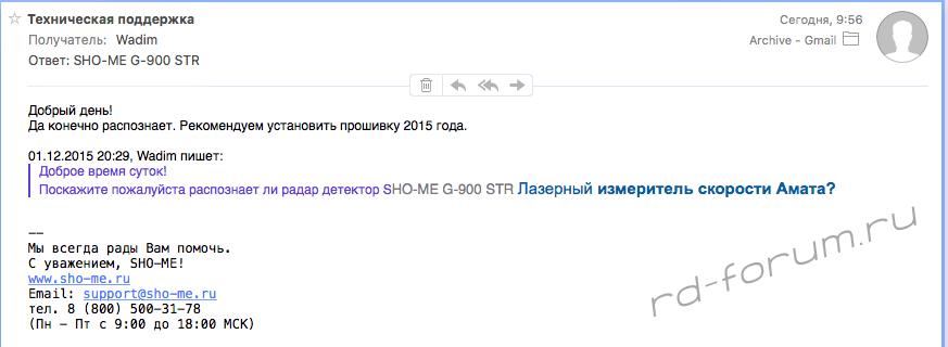 Снимок экрана 2015-12-03 в 20.51.12.png