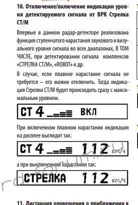 Снимок экрана (53) (2).png