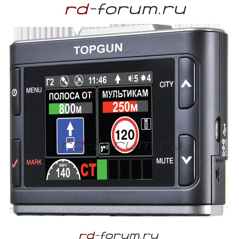 TOPGUN-web-3.png