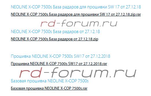 upload_2019-1-4_18-23-21.png