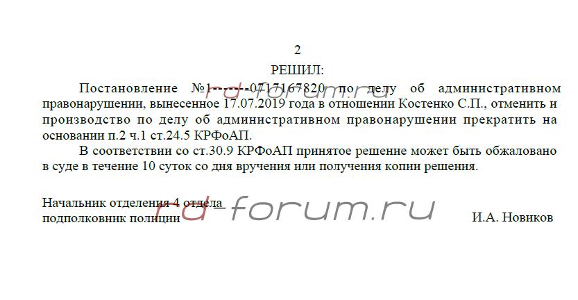 upload_2019-8-16_20-11-51.png