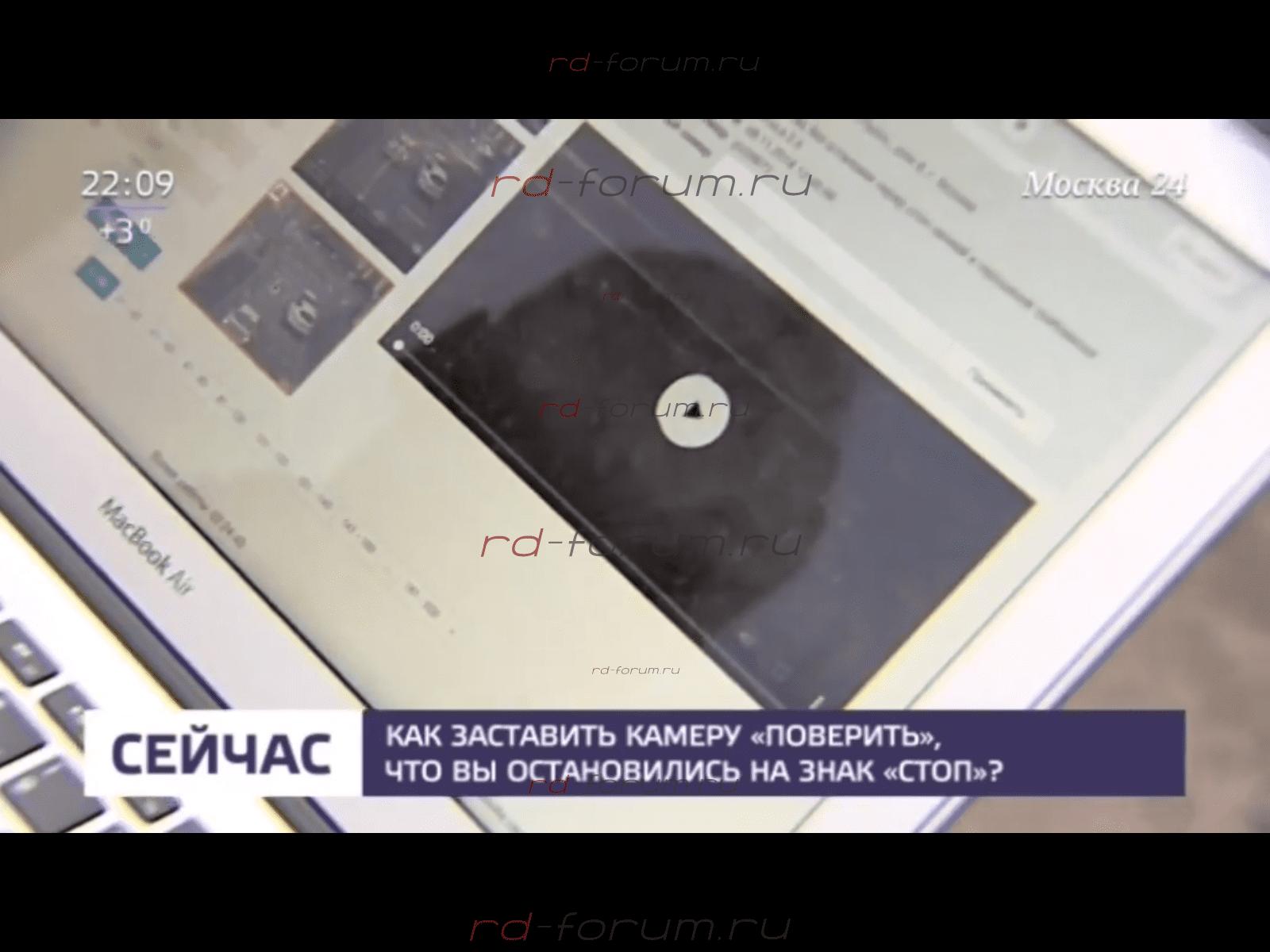 Видеозапись контроля стоп-линии Стрелка+.png