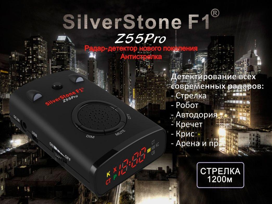 Z55-Pro.jpg